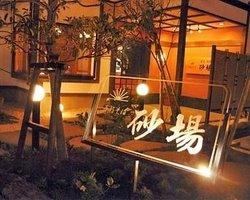 Soba Restaurant Sunaba