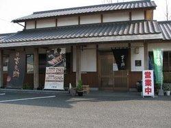 Shungyo Chaya Kichinosuke