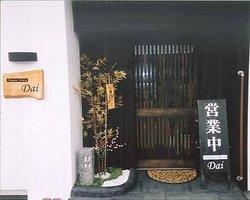 Teppan Dining Dai