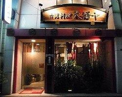 Taiwan Cuisine Daisukiya