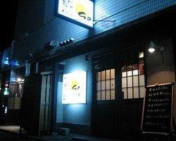 Wayusai Shokugo Honcho