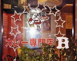 B Tanimachi