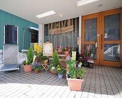 Saishoku Dining Kyonokura