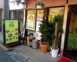 Ethnic Restaurant Hanuman, Nakanobu