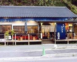 Soba Restaurant Iwataya