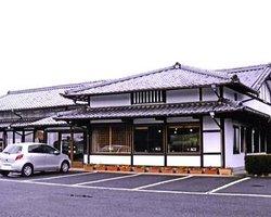 Eichan Udon Yamadamura
