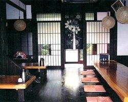Shikino Aji Komatsu Senju