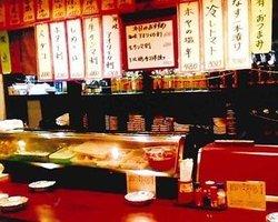Tavern Masaki