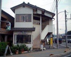 Restaurant Sakurai