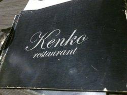 Kenko 2