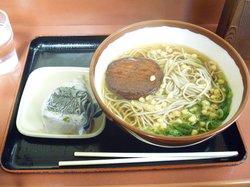 Shioya Umeda