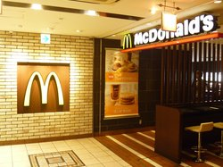 McDonald's JR Kobe Station