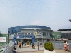Aeon Mall Itami