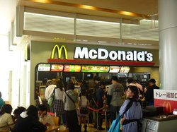 McDonald's Aeon Mall Itami