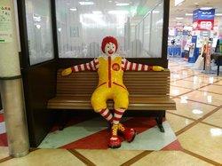 McDonald's, Tsushima Mall