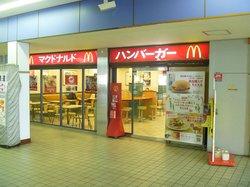 McDonald's Nankai Kaizuka Station