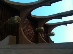 Mezquita de Coquimbo - Centro Mohammed VI para el Diálogo de las Civilizaciones