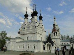 Holy Trinity Convent