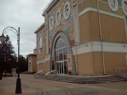Belgorod State Art Museum