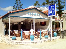 Oceanic Chill Out Bar
