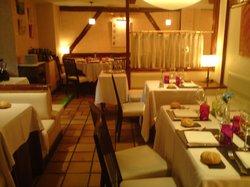 Restaurant Dudua
