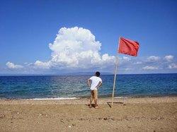 Mahayahay Beach