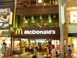McDonald's Sannomiya Center