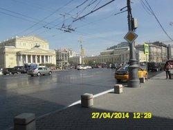 Музей Государственного Академического Большого Театра России