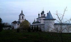 Holy Trinity Convent Belopesotsky