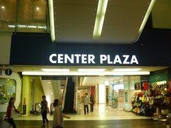 Kobe Sun Center Plaza