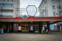Krasnodar Regional Puppet Theatre