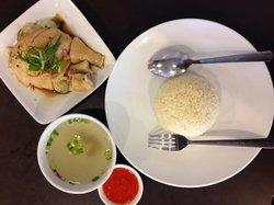 BB Hailam Chicken Rice