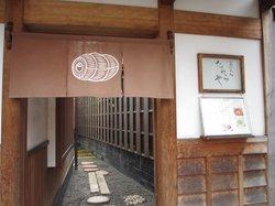 Tawarayayoshitomi Gion