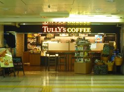 Tully's Coffee Nishiumeda