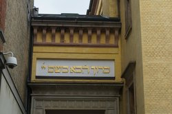 Copenhagen Synagogue