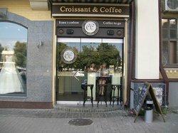 Круасан и Кофе