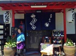 Japanese Restaurant Yamanami