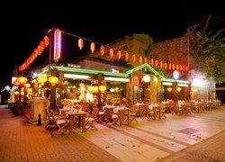 Planet Yucca Restaurant