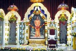 Puttaparthi Sairam Temple Sundaram