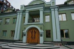 N. Roerich's Museum
