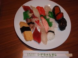 Shigechan Sushi