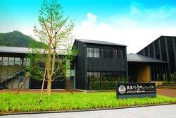 Nagaragawa Ukai Museum