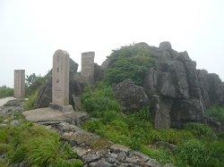 Huanggang Mountain