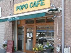 Popo Cafe