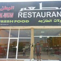 Al Watan Restaurant for Fresh Food