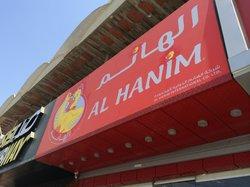 Al Hanim
