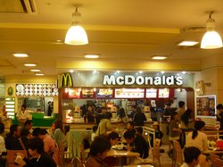 McDonald's Aeon Akashi 2nd Avenue