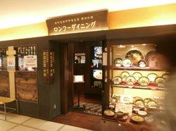 Long-hu dining Nagoya PARCO