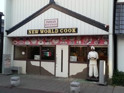 Geeta Narita New World Cook