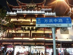 H&M Fangbang Middle Road Shop